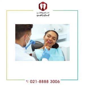 بهترین کلینیک لمینت دندان در تهران چه ویژگی هایی دارد