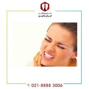 حساس شدن دندان بعد از لمینت دندان به چه دلیلی اتفاق می افتد؟