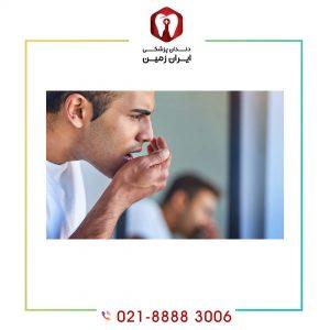بوی بد دهان بعد از کامپوزیت دهان به چه دلیلی ایجاد می شود؟
