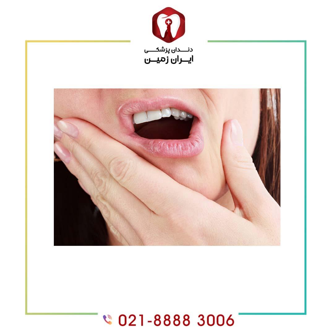 درد بعد از کامپوزیت دندان چه عللی می تواند داشته باشد؟