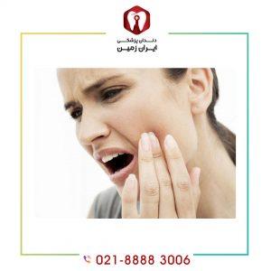 علت درد بعد از لمینت دندان چیست؟