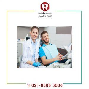 بهترین پزشک متخصص لمینت دندان چه ویژگی هایی دارد؟