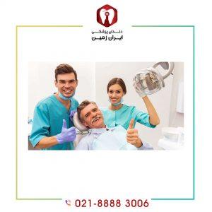 بهترین کلینیک دندانپزشکی در ونک چه ویژگی هایی دارد؟