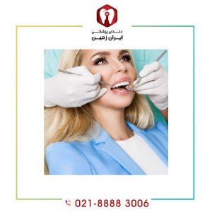 بهترین کلینیک تخصصی کامپوزیت دندان چه ویژگی هایی دارد؟