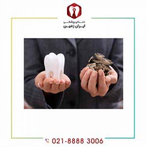 هزینه کاشت دندان (ایمپلنت دندان) بر چه اساسی تعیین می شود؟