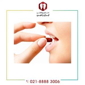 آنتی بیوتیک بعد از کامپوزیت دندان چرا باید مصرف شود؟