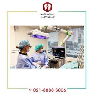مرکز ایمپلنت دندان دیجیتالی در تهران