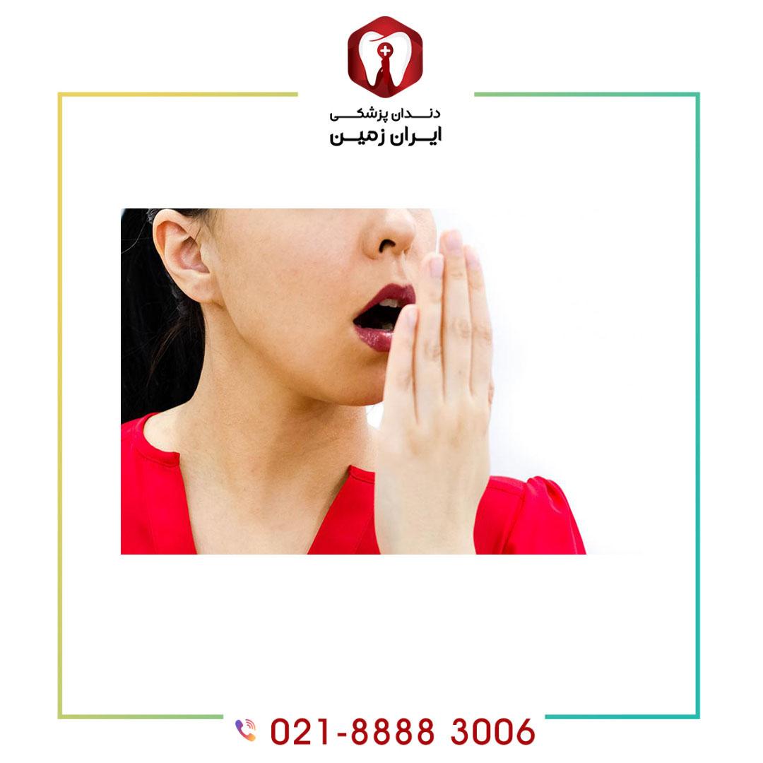 بوی بد دهان بعد از لمینت دندان چرا ایجاد می شود؟